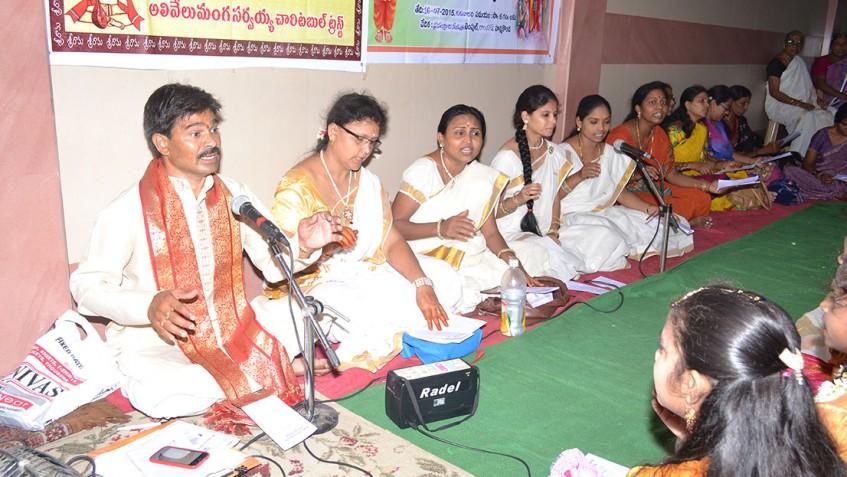 Rama Punarvasu Raga Neerajanam