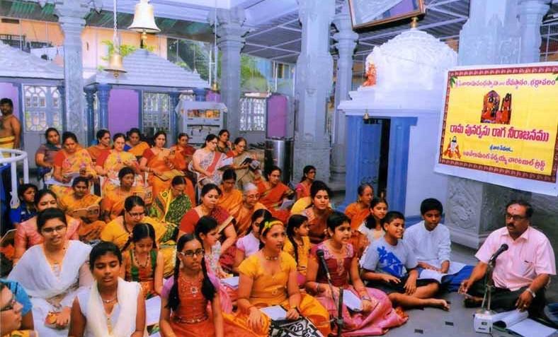 Rama Punarvasu Raga Neerajanam-Secunderabad on 2 Nov-2015