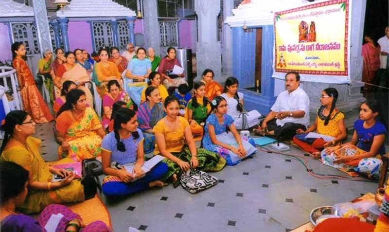 Rama Punarvasu Raga Neerajanam-Secunderabad on 2November-2015