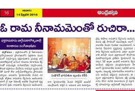 Bhadrachala Ramadasu 383rd Jayanthi Uthsavam News page clippings day 3