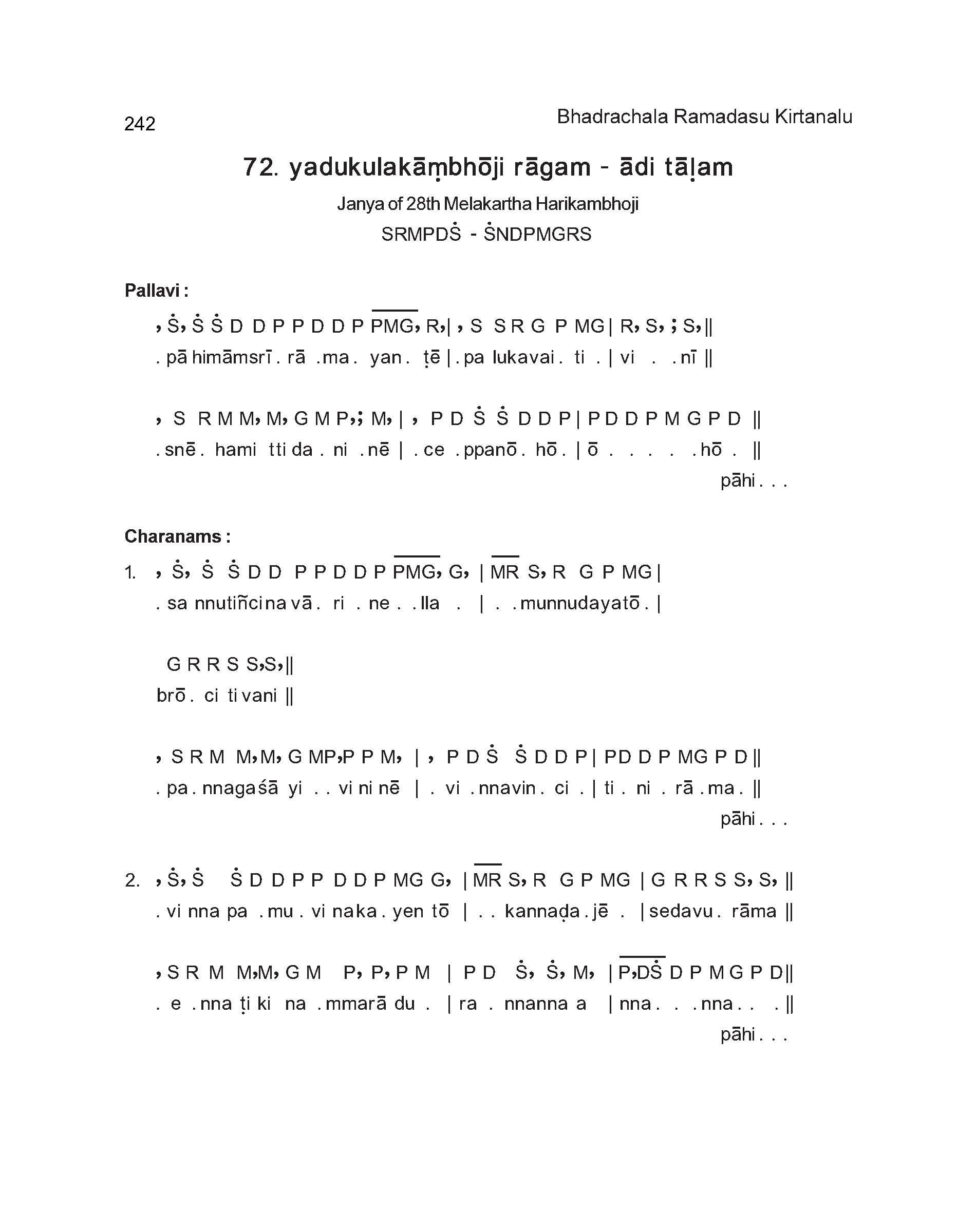 yadukulakambhoji ragam adi talam, bhadrachala ramadasu keertanalu