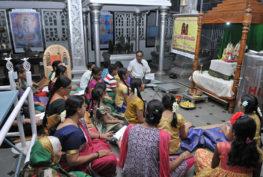 Rama Punarvasu Raganeerajanam