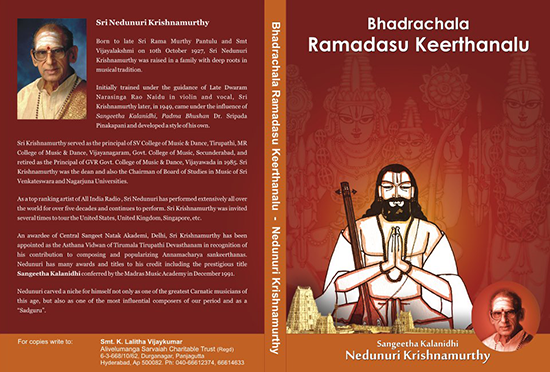 Nedunuri's books,Ramadasu Keerthanalu 54