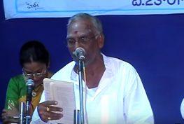 Sita Ramachandra Swamy