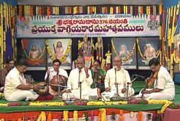 Rama Navami , Sri Rama Navami