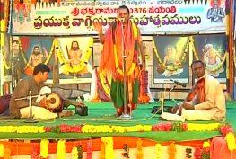 bhadhrachalam ramadasu jayanthi