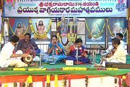 Sri Bhaktha Ramadasu 376th Jayanthi