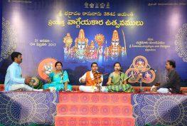 Bhaktha Ramadasu, badhrachala ramadasu , badhrachalam, ramadasu jayanthi , ramadasu keerthanalu , ramadasu navarthna keerthanalu , ramadasu 108 keerthanalu