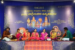 375th Jayanthi , badhrachala ramadasu , badhrachalam, ramadasu jayanthi , ramadasu keerthanalu , ramadasu navarthna keerthanalu , ramadasu 108 keerthanalu