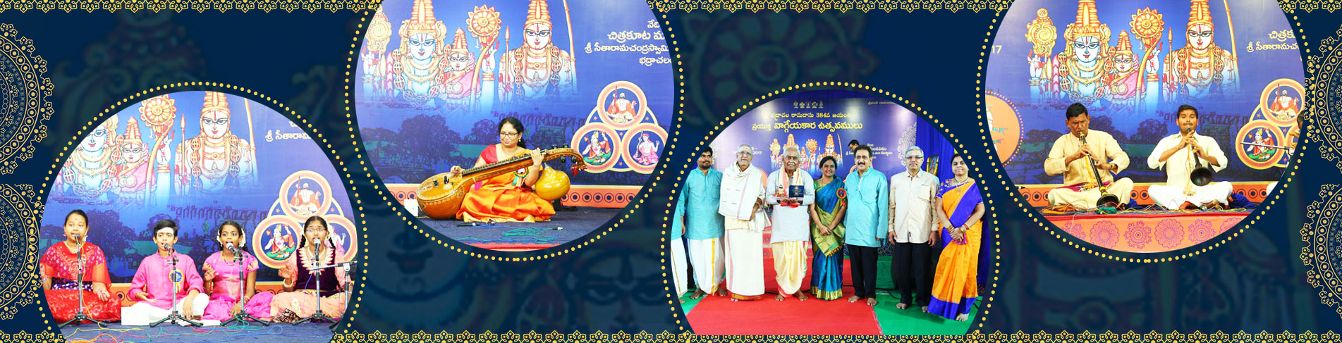 Uthsavam-Day-2
