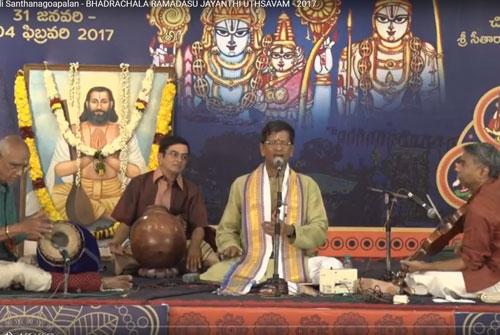 Divine Raaga Bhadrachala ramadasu keerthanalu free mp3 download