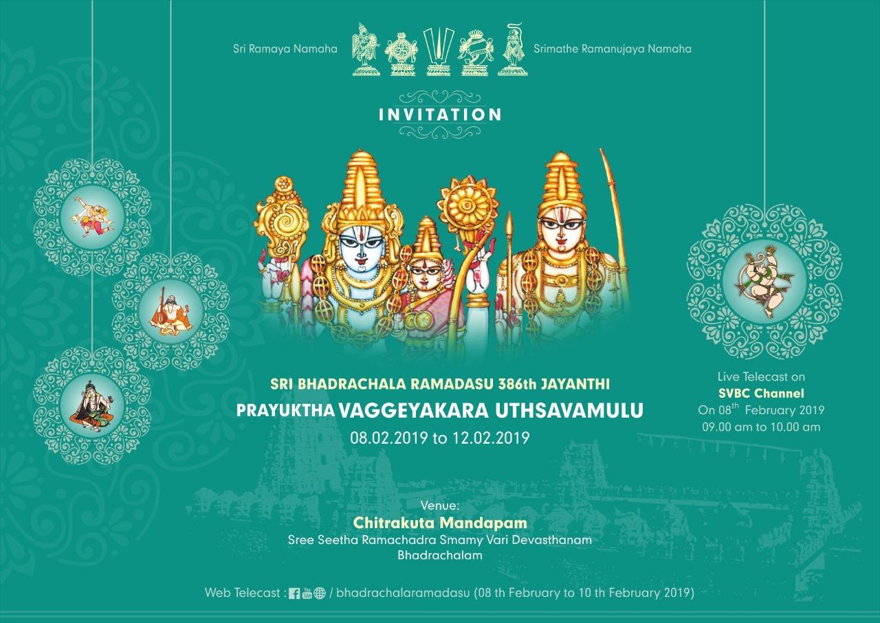 386th Ramadasu Jayanthi