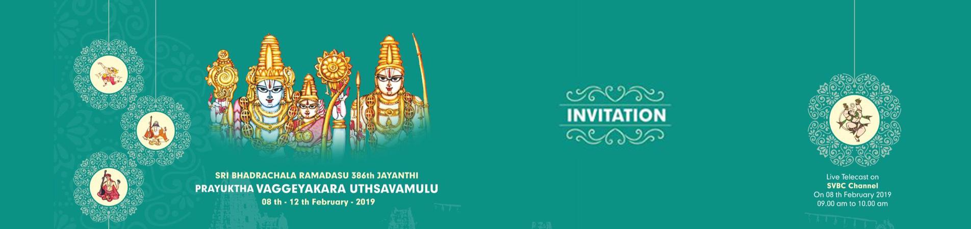 invite-banner