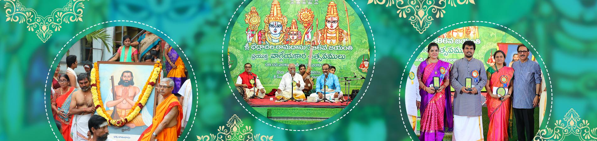 Bhadrachalam-banner386-uthsavam