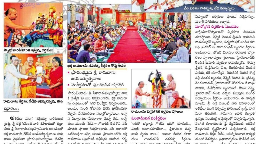 Bhadrachala Ramadasu 383rd Jayanthi Uthsavam News page clippings day 1